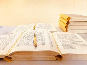 ข้อสอบ บอกอะไร, บทเรียนบอกอะไร, บทเรียน, ข้อสอบ, บาลี, เรียนบาลี, หนังสือ, หนังสือบาลี